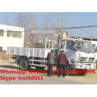 Buy cheap Factory sale high quality and competitive price Dongfeng brand 190hp diesel 6 from wholesalers