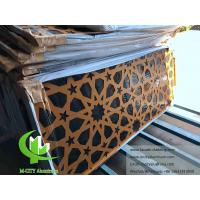 Perforated Metal Facade Systems Exterior Facade Panels 1500x5000mm Max Size Manufactures