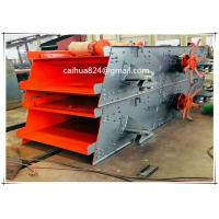 Buy cheap Henan Mining Circular Vibrating Screen Machine Factory Special Price from wholesalers