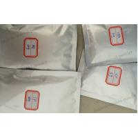 Cas 315-37-7 Testosterone Enanthate Powder Manufactures