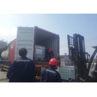 China GR and AR Aque Ammonia Water for Industrial and Minning Area and Latex Ruber on sale