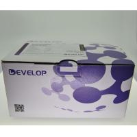 Human Mevalonate Decarboxylase (MVD) ELISA Kit Manufactures