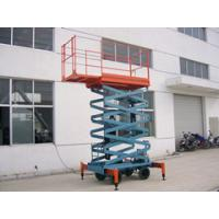 7.5 Meters Vertical Electric Small Scissor Lift , Telescopic Hydraulic Lift Table Manufactures