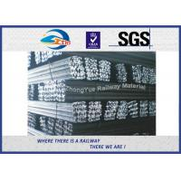 Buy cheap Light 8KG 18KG 24KG Q235B / 55Q Steel Crane Rail With Standard YB222-63 from wholesalers