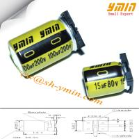 15uF 80V 5x10mm SMD Capacitors VKM Series 105°C 7,000 ~ 10,000 Hours SMD Aluminum Electrolytic Capacitor  RoHS Manufactures