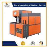 16KW High Speed Pet Bottle Blowing Machine Making 1000 Bottles Per Hour Manufactures