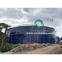 China Glass Fused to Steel , Anaerobic Digester Tank for BioEnergy Storage Solutions on sale