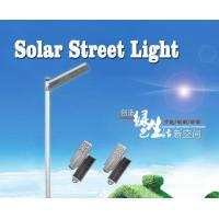 9W Integrated Solar Street Lights Garden Lighting System With Motion Sensor Manufactures