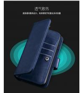Quality Magnetic Clip Leather Iphone 6 Plus Wallet Case Detachable Dark - Blue for sale