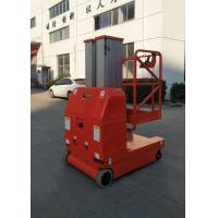 2 Masts , Max Height 9m Self-Propelled Aluminum Aerial Work Platform with Lift Capacity of 150kg Manufactures
