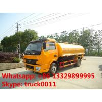 2017s new best price IVECO Yuejin 5,000L water sprinkling truck for sale, factory sale best price 5m3 cistern truck Manufactures