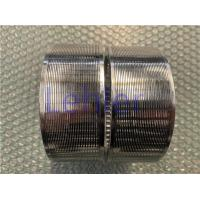 Stainless Steel Dia 125mm Sand Mill Screen For Buhler Cenomic-3 Machine Manufactures