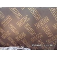 China  film faced plywood, marine plywood for construction  on sale