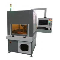 20W Fiber Laser Marking Machine with Range Marking 200mm * 200mm , X / Y Axis Working Table Manufactures