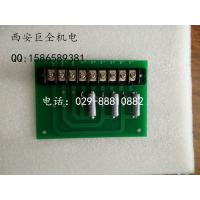 Driller power board PC01T Manufactures