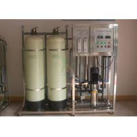 Quality 1000LPH Reverse Osmosis Water Purification Machine / RO Water Treatment Equipment for sale