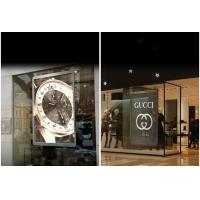 Buy cheap See Through Transparent Led Screen LED Display Poster 5500 Nits Brightness from wholesalers