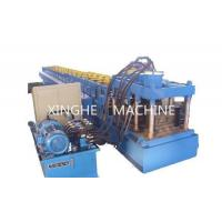 380v Ceiling Channel Roll Forming Machine With Full Automatic Control System Manufactures