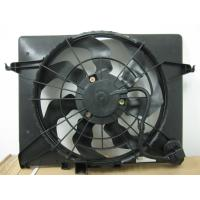 HY3115129 New Radiator OEM Fan For SONATA 11-12 Manufactures