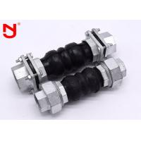 China EPDM Threaded Expansion Joint , PVC Flexible Joint Maintain Excellent Elasticity Balance on sale