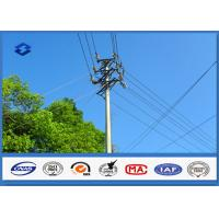 HDG Electrical Transmission Line Steel Utility Pole for Africa Power Distribution Manufactures