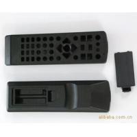 Customized mold plastic molding parts reliable plastic remote control mould manufacturer Manufactures