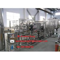 China Factory Industrial Water Purification Equipment Manufactures
