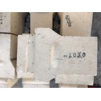 Hot Air Furnace Lightweight Fire Brick , Kiln Fired Bricks With Low Thermal Expansion Manufactures