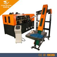 Buy cheap 4 cavity Fully  automatic pet bottle stretch blow molding machine from wholesalers