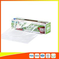 Microwave Safe Food Wrapping Catering Foil And Cling Film With Cutter 300m * 30cm Manufactures