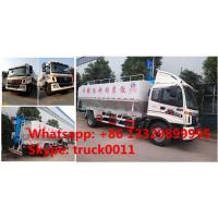 factory sale bottom price FOTON AUMARK Euro Ⅴ 20m3 animal feed truck, HOT SALE! FOTON 4*2 LHD 10tons poultry feed truck Manufactures