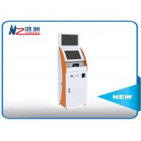 19 Inch Interactive Dual Screen Cash Kiosk Machines With Key Board , 6.5ms Response Manufactures