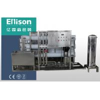 China Small Residential Mineral Water Purification Machine RO Water Membrane on sale