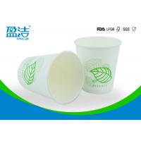 Biodegradable Hot Drink Paper Cups 9oz With Thick PE Layer Preventing Leakage Effectively Manufactures