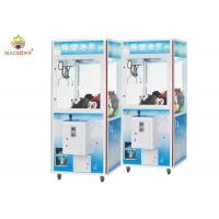 Happy Trip Toy Pick Up Machine Medium Sized Claw Machine With CE Certificate