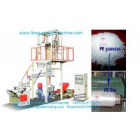 LC serious PE film blowing machine Manufactures