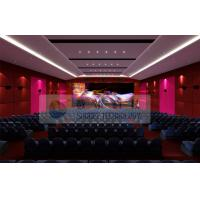 Luxury Large 4D Theater System With Motion chair / Special Effect System Manufactures