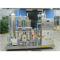 CO2 Gas Automatic Drink Mixing Machine 1-10T/H For Carbonated Soft Drink Manufactures