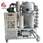 Vacuum Dehydrator Oil Purification System , Transformer Oil Regeneration Plant Manufactures