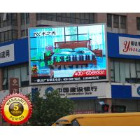 Clear RGB Led Advertising Billboard density 10000 3G WIFI control high resolution Manufactures