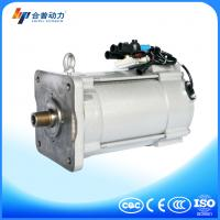 China HPQ5-48-18N 5KW electric motor generator, electric car engine on sale