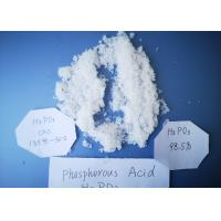 Colorless Crystal Phosphorous Acid Powder Industry Grade CAS No 10294 56 1 Manufactures