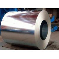 China High Brightness Stainless Steel Coil Stock Prime 201 Grade Raw Material on sale