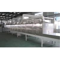Dehydrated Food Microwave Sterilization Equipment LD1922 Manufactures