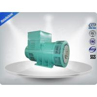 380 - 480 V Synchronous Brushless AC Alternator Three Phase 50 / 60 Hz Manufactures