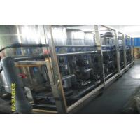 Stationary Single Grade RO Seawater Desalination Equipment Water Purification Plant Manufactures