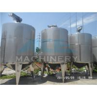 China Sanitary Stainless Steel Liquid Mixing Tank 4000litres Sanitary Cold and Hot Mixing Tank on sale
