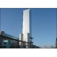 Low Pressure Industrial Oxygen Gas Filling Plant , Cryogenic Air Separation Unit 380V Manufactures