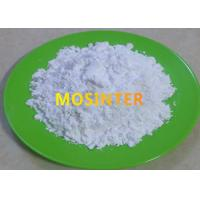 White Raw Earth Metals Lutetium Oxide CAS 12032-20-1 For Magnetic Materials Manufactures