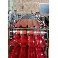 Bamboo Profile Roof Ceiling Metal Sheet Tile Roll Forming Machine With 0.3-0.7mm Raw Material, 5 peaks Manufactures